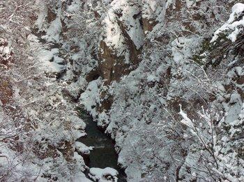 鳴子雪.jpg