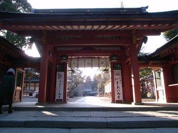 塩釜神社.jpg