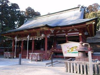 塩釜神社1.jpg