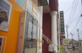 多賀城1.jpg