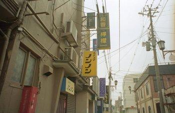 多賀城3.jpg