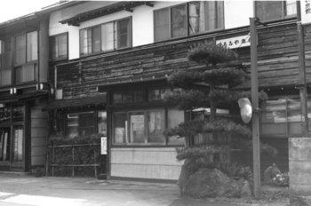 東鳴子温泉.jpg